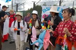 Faslane365_japan_team