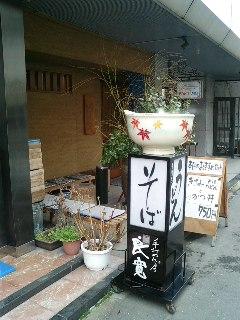博多駅前のランチ所2