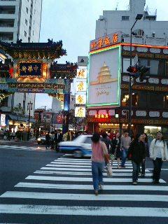 横浜中華街へ