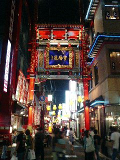 横浜中華街に行きました