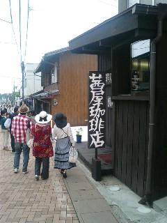 軽井沢に行きました