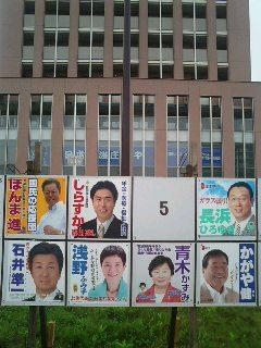 東京・千葉・埼玉