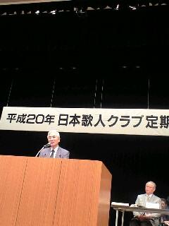 日本歌人クラブ総会1