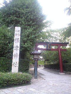 根津神社続き