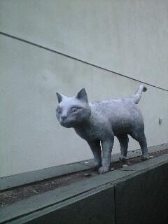 漱石旧居跡猫の家