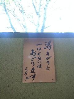 翡翠之宿1