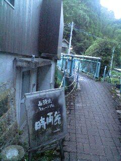 湯平温泉スナップ