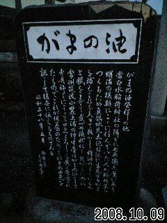 土浦スナップ1