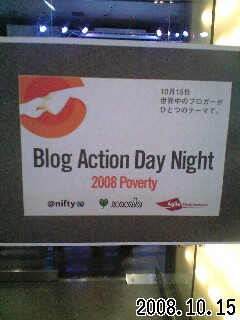 Blog Action Day Night