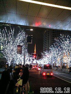 六本木ヒルズのクリスマスイルミネーション