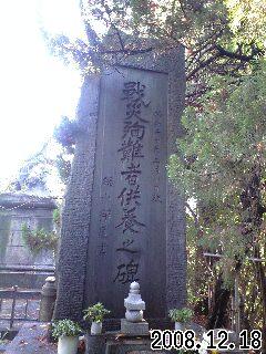 亀戸探訪2
