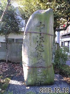 亀戸探訪3