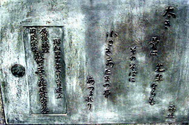 Kokuminngakkou2043