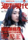 Top_hon_02