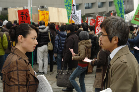 Hagetaka_demo