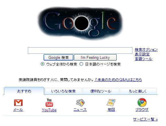L_yuo_googlerogo