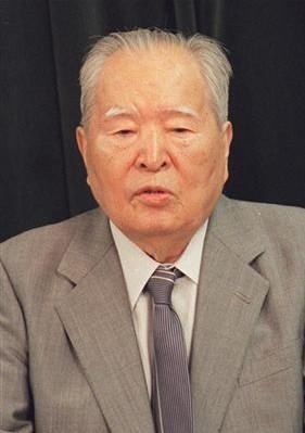 Miyamotokenji