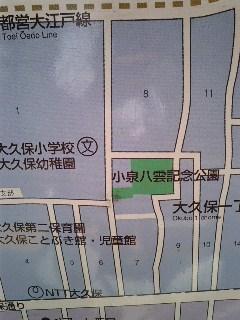 小泉八雲旧居跡