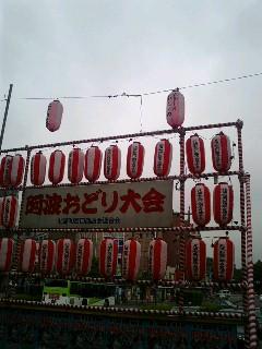 北浦和阿波踊り