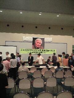 ネット選挙シンポと小田実を偲ぶ会