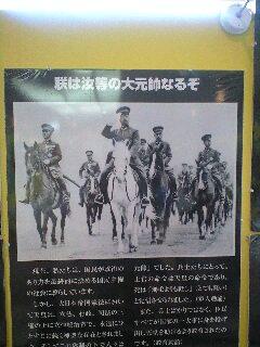 平和の為の埼玉の戦争展2