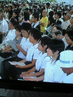 長崎被爆63周年祈念式典