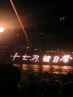 小野屋十七夜観音祭り