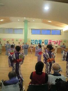 花の里夏祭り