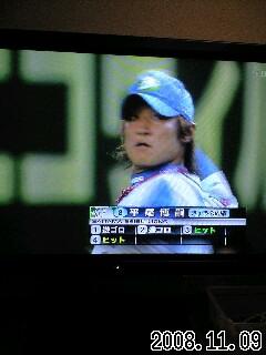 ライオンズ日本一おめでとう!