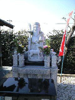 三郷市七福神めぐり(前編早稲田地区)3