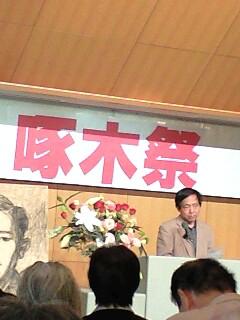 2009啄木祭参加記